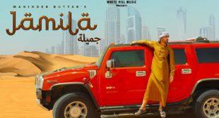 Lyrics of Jamila by Maninder Buttar – LyricsBELL