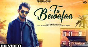 Tu Bewafaa Song Lyrics (Punjabi Song 2019) by Ankur Adlakha