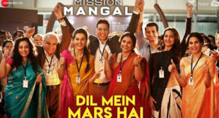 Dil Mein Mars Hai Lyrics of Mission Mangal