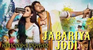 Jabariya Jodi – Ki Honda Pyaar Lyrics