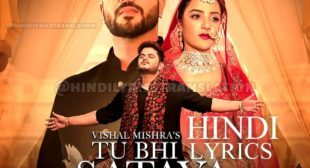 Tu Bhi Sataya Jayega Song Lyrics In Hindi By Vishal Mishra