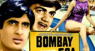 Dekha Na Haye Re Lyrics – Bombay to Goa