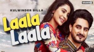 Laala Laala Lyrics
