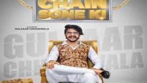 Chain Sone Ki Lyrics
