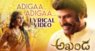 Adigaa Adigaa Lyrics – Akhanda